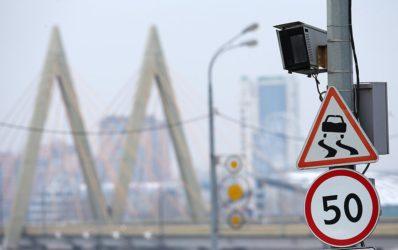 Штраф за временный знак ограничения скорости