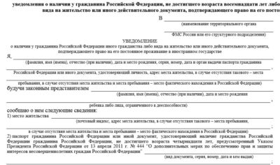 Статья 159 УК РФ. Часть 1. Мошенничество