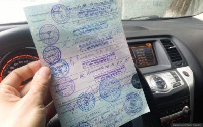 Мед комиссия на водительские права
