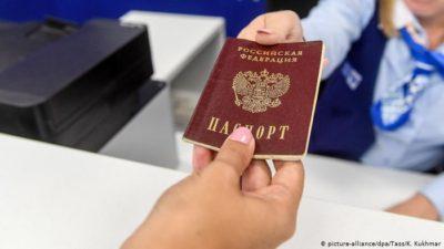 Законопроект о предоставлении гражданства людям без паспорта