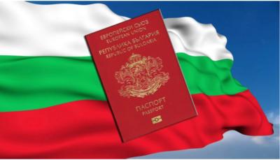 Получение гражданства болгарии при покупке недвижимости вилла в дубае на берегу моря купить